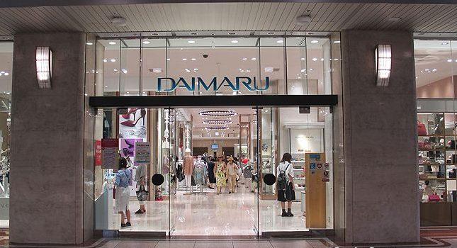 """Tienda japonesa pone """"identificador menstrual"""" a sus empleadas"""