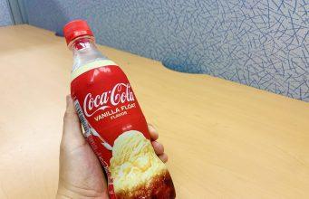 """Coca-Cola lanza nuevo sabor """"vanilla float"""" y queremos probarlo ¡YA!"""
